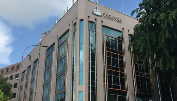 Singapore Shopping Centre